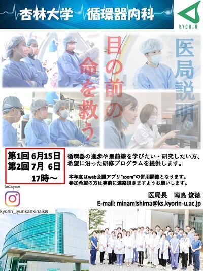 スライド1.JPG ホームページ.JPG